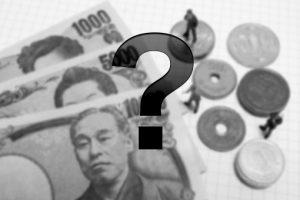 ハンドメイド講師がレッスン価格の決める3つの方法